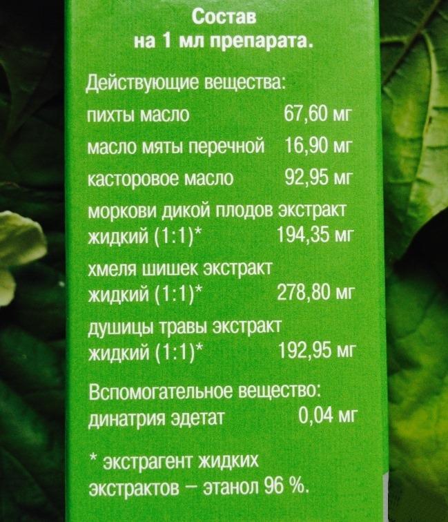 Количество веществ в составе