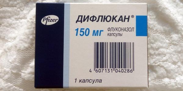Фармакологические свойства препарата