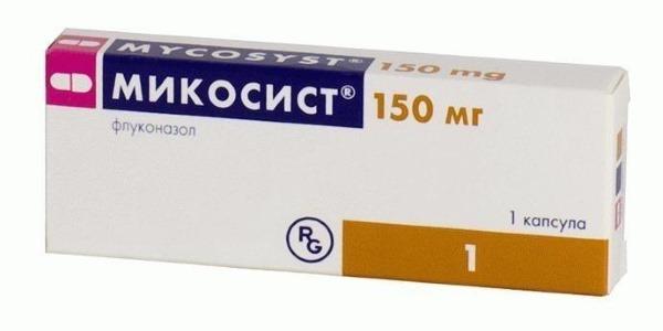 Фармакологические свойства Микосиста