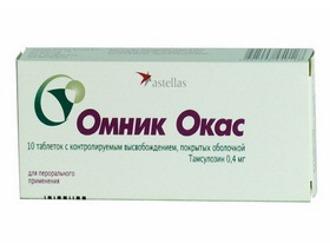 Антибиотики при пиелонефрите и цистите и уретрите и простатите у мужчин