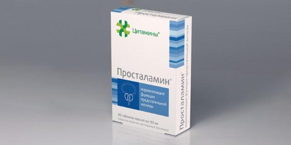 Препарат можно применять при остром и хроническом простатите