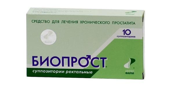 Инструкция по применению ректальных суппозиториев