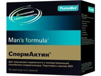 Лекарство от бесплодия