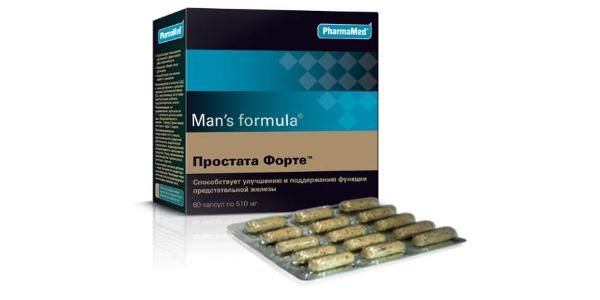 Препарат выпускается в желатиновых капсулах
