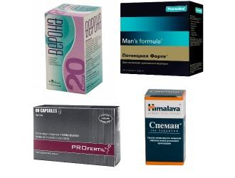 препарат для увеличения количества сперматозоидов-оп2
