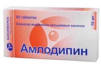При мочекаменной болезни можно принимать амлодипин