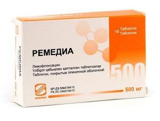 Описание лекарства Ремедиа